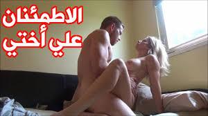 سكس ام وابنها واخته مترجم عربى